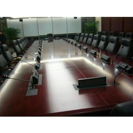 城中升降会议桌,可升降会议桌,格创实木升降会议桌厂(多图)