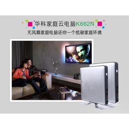重庆电脑终端机华科云K662N