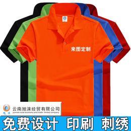 昆明工作服促销服 昆明广告衫文化衫 昆明t恤印广告厂家