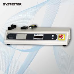 山东高精度纸张摩擦系数仪 纸张摩擦系数仪厂家