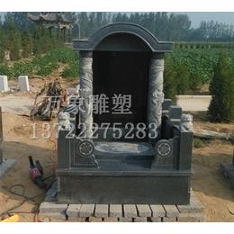 曲阳加工定做石雕大理石墓碑  石雕套碑
