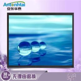 供应六盘水安东华泰15寸液晶监视器图片壁挂式优质服务