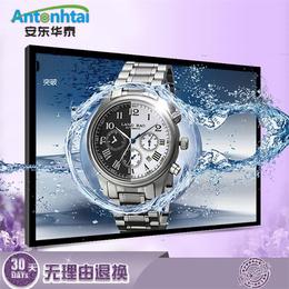 供应六盘水安东华泰32寸液晶监视器排行壁挂式厂家直销