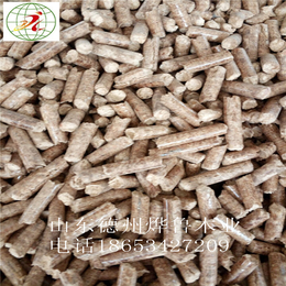 直径8mm 不结焦高热值纯木质可燃生物颗粒 山东宁津
