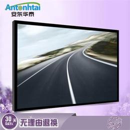 厂家直销毕节47寸液晶监视器用途LCD监控专用安防专用
