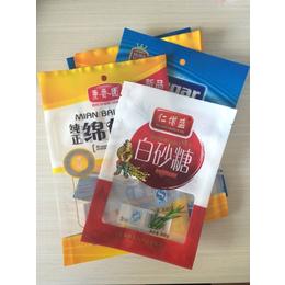 扬州加工生产红糖包装-白砂糖包装-绵白糖包装-可来样定做
