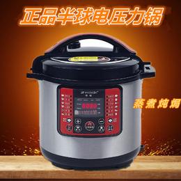 厂家直销 新飞 多功能智能电饭煲  微电脑电压力锅 礼品批发