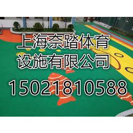 慈溪幼儿园塑胶地坪施工材料