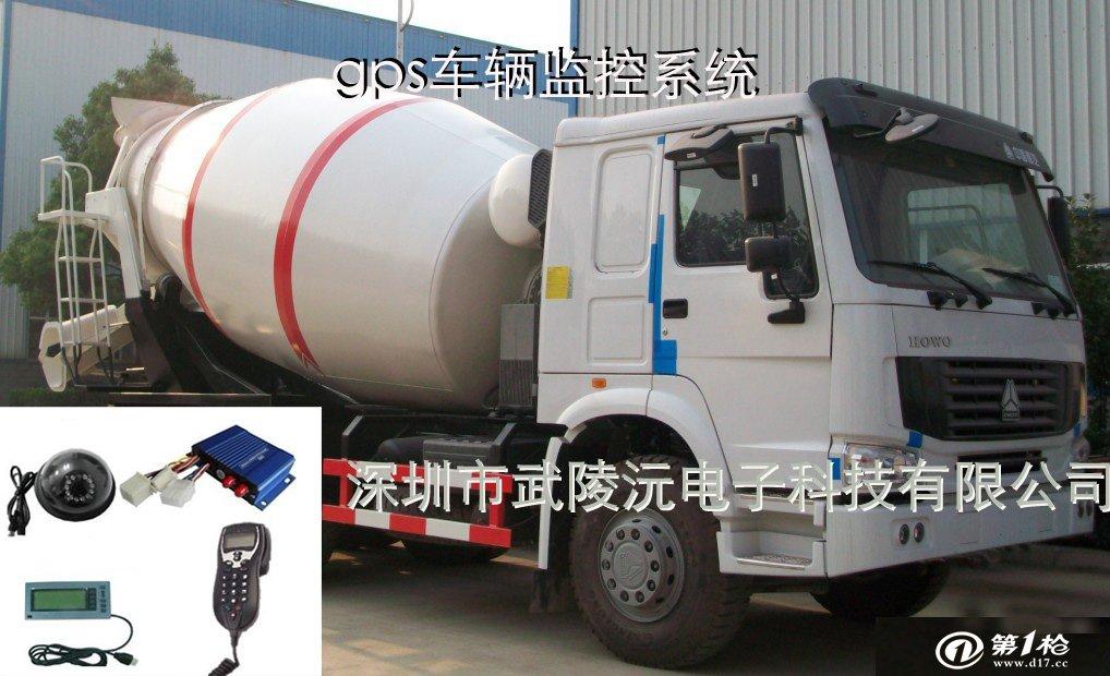 搅拌车gps定位 沃典gps正反转监控系统 车辆卸料管理