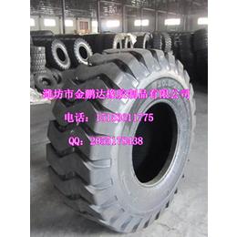 供应厂家直销20.5-25工程机械轮胎 装载机轮胎