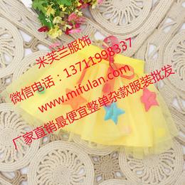 南和县厂家批发童装短裙公主裙关爱小孩健康成长的好衣服