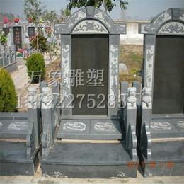 传统中式刻字墓碑雕刻 定做加工石材墓碑石碑