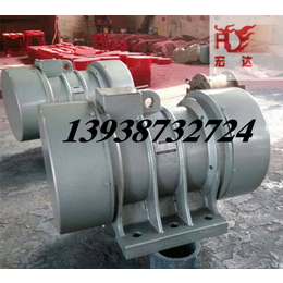 宏达JZO振动电机JZO-75-6  ccc认证7.5KW