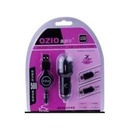 5<em>头</em>车用充电器 USB车载<em>手机充电器</em>