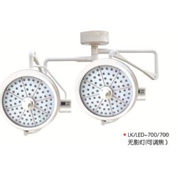 乐康LED-无影灯电磁兼容认证生产厂家