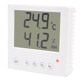温湿度变送器 建大仁科二次仪表楼宇智控温湿度传感器