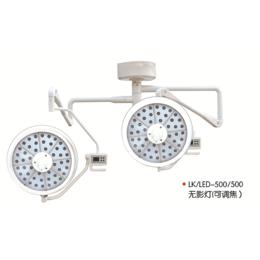 LED五00手术灯无影灯电磁兼容认证生产厂家