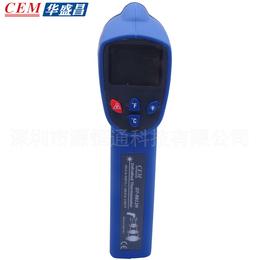 工业红外线测温仪 DT-8812H 多功能红外线测温仪