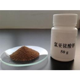 绿黄色板状结晶氯亚铱酸钾
