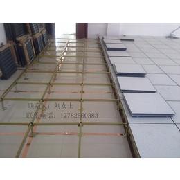 西安机房抗静电地板 架空活动地板厂家 西安未来星地板批发