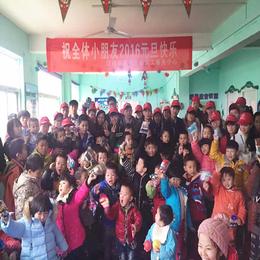 南昌现代特殊儿童 听障儿童教育康复中心缩略图