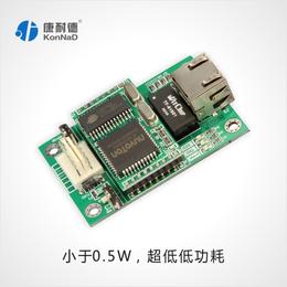 C2000 E1M0串口转网络模块232转TCP以太网模组