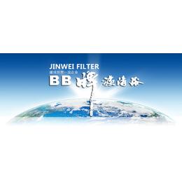 蚌埠滤清器有限责任公司诚招山西运城区域代理商