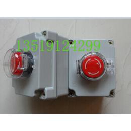 机旁按钮盒ADAH-X1J 急停钮按钮盒长期供应销售