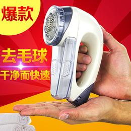 外贸英文版衣物剃毛器干电池式毛球修剪器家居用品