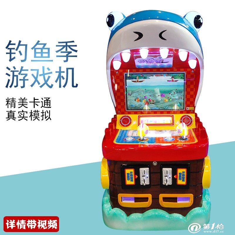 游游戏机_新款单车酷跑 儿童游戏机游乐场娱乐电玩模拟自行车游投币游戏机