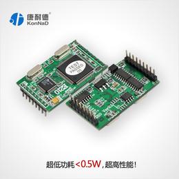嵌入式TTL232串口转TCP模块康耐德C2000 E2MS