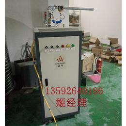 小型电蒸汽锅炉72千瓦电热蒸汽发生器全网营销