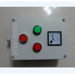锦宏长期供应ADAH-X4DDPX二灯一瞬动一旋钮按钮盒