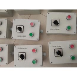 ADAH-X3PPB机旁按钮盒长期供应价格优惠特卖
