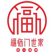 广东福临门世家智能家居有限公司