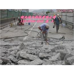 城市混凝土拆除不能炮击用什么机械合适迪戈静态岩石分裂设备