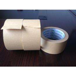 南京牛皮纸胶带厂家直销