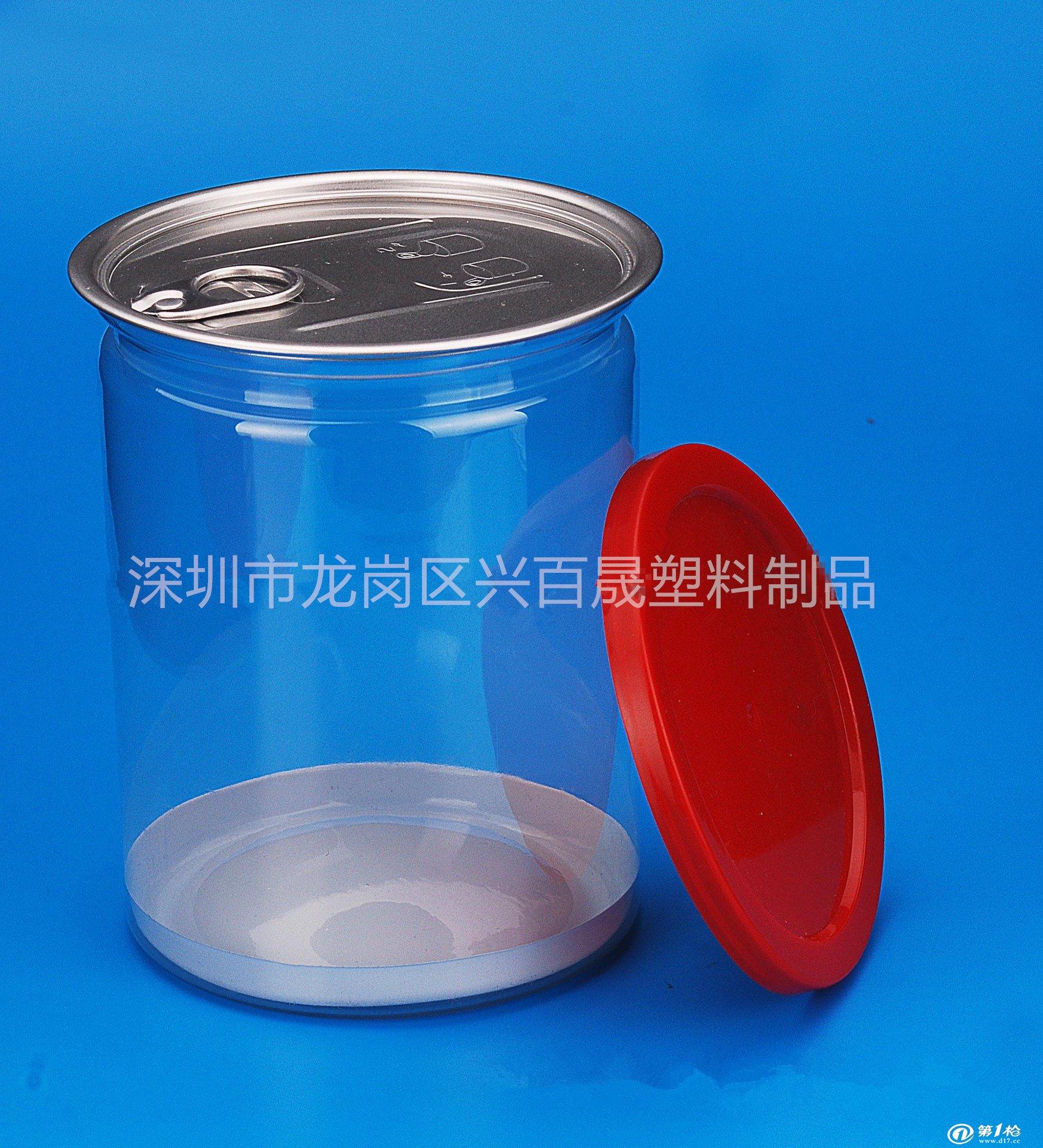 厂家供应透明易拉罐中药饮片枸杞包装瓶山楂脆花茶环保食品塑料罐