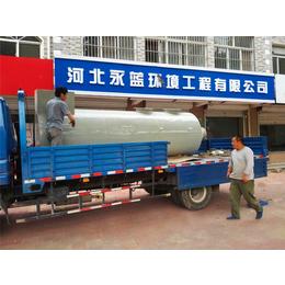 济南锅炉除尘设备 工业烟气处理设备专业生产厂家