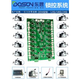 厂家供应DSCK656电控锁 电磁锁 存包柜锁