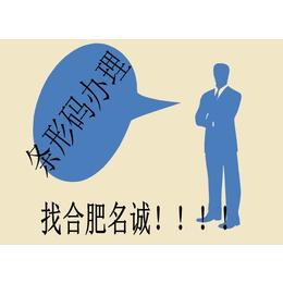 蚌埠的专利如何申请丨专利申请需要多少钱
