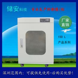 电子干燥箱那个牌子好 深圳干燥柜厂家