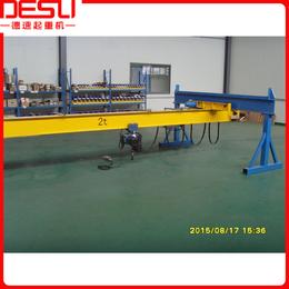 供应2吨低净空悬挂单梁起重机 电动悬挂单梁行车天车