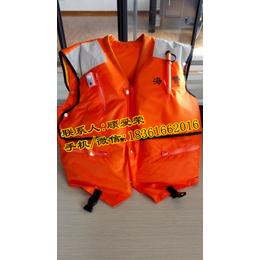 中国边防新式海事海警救生衣