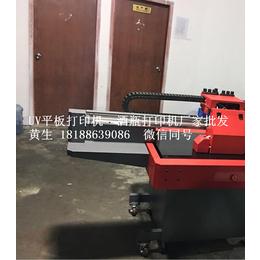 0913型TX800喷头亚克力平板打印机双导轨性能强新款机器