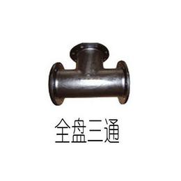 铸铁管件生产厂家大量低价促销