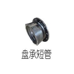 铸管管件厂家直销型号齐全