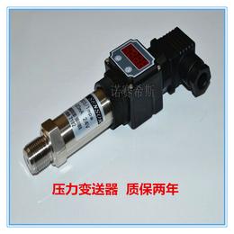 出售诺赛斯NOS-Y202A水压气压带显示的压力变送器