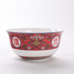 厂家直销景德镇陶瓷寿碗 定做陶瓷寿碗可加logo
