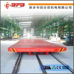 采矿设备生产转运电动轨道平板车公司低压轨道****限限位电动平车